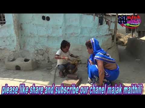 छैनि सिलौट पर नजर मौगि पर//Mast Majak Maithili Comedy