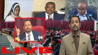 ETHIOPIA Dr Abiy Ahmed [EBC LIVE] Daily News Today [ LIVE ETV ] January 15, 2019