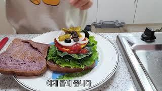 메실장아찌 샌드위치/오…