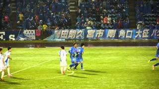 150829 天皇杯1回戦 水戸ホーリーホックvsラインメール青森 3点目 山村佑樹 thumbnail