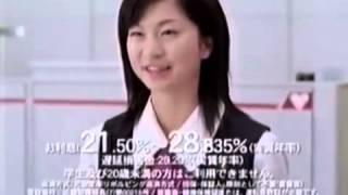 安田美沙子のキャッシング アイフルのCM 安田美沙子 動画 20