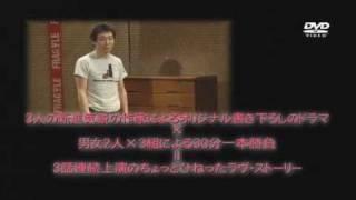 「LOVE30 VOL.2」DVD、好評発売中!/演出:宮田慶子/音楽:稲本 響/□...