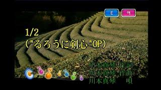 川本真琴 (카와모토 마코토) - 1/2 KY 필통600 [Roland SC-8820]