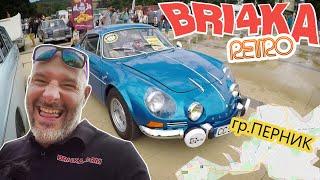 Ретро парад Перник - Златният винкел | Bri4ka.com