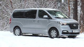 Hyundai H1 или как я полюбил минивэн!  тест-драйв и обзор.