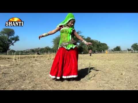 Rajasthani dj song 2017