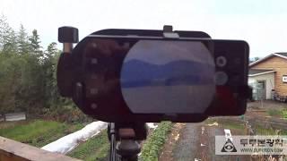 전원생활의 필수품, 독일제 망원경으로 촬영한 10km …