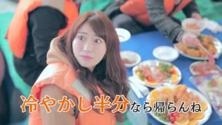 芦北町PR VIDEO 30秒編