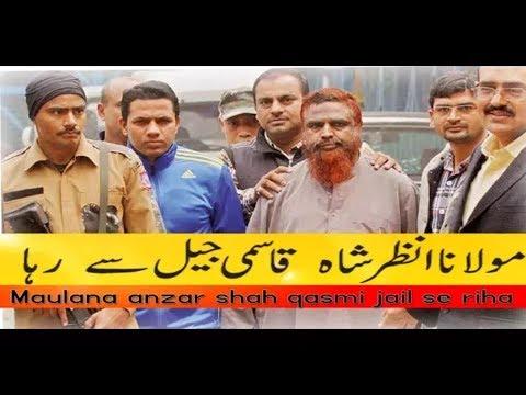 Anzar shah Honored    Molana anzar shah qasmi Ba Izzat Bari    Tehlka news7