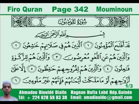Firo Quran Mouminoun Page 342
