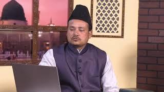 Tajweed-ul-Quran | Class - 81