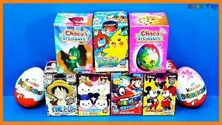 9 Surprise Eggs Toys for Kids ToddlersPokemon PJ Mask Shopkins KinderJoy MinionsOOPS TOY ART