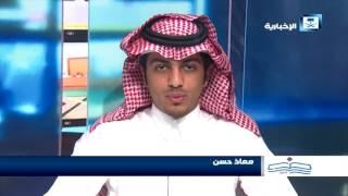 أصدقاء الإخبارية - معاذ حسن