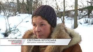 Рецидивіст та 18-річна студентка катували пенсіонера 5 годин поспіль на Київщині