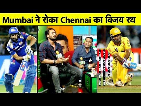 मुंबई इंडियंस 37 रन से नाबाद चेन्नई सुपर किंग्स को हराया   आईपीएल 2019
