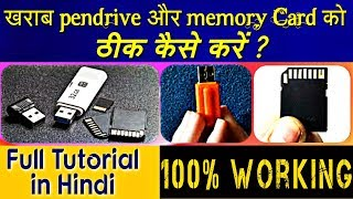 Gambar cover How To Repair Pendrive and Memory Card 100% Working Chauhan Tech Boy