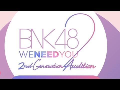 รวม BNK48 รุ่น 2 ครบทั้ง 94 คน (เรียงหมายเลข)