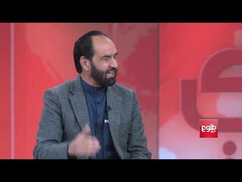 TAWDE KHABARE: German Willingness for Intra-Afghan Talks