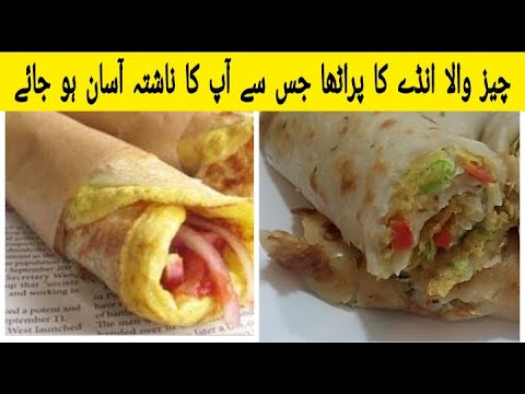 the-most-fluffy-omelette-paratha||بےحد-نرم-اور-مزیدار-انڈے-کا-پراٹھا||breakfast||cooking-with-wasba
