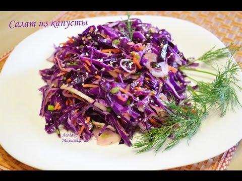 Салат с красной рыбой (19 рецептов с фото) - рецепты с