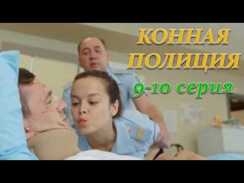 Сериал «Любовь на районе» на ТНТ