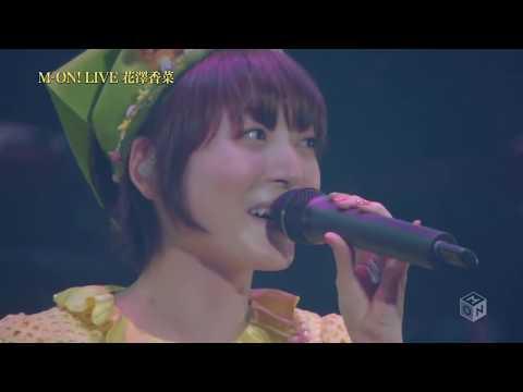 Kana Hanazawa's Blue Avenue live in BUDOKAN 2015