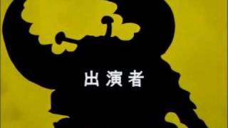 Opening de Ultraman en Japones