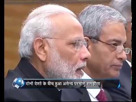Khabar Duniya Ki- World News- 13 Nov.2106