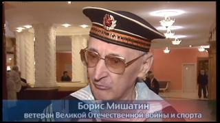 Знай наших ! Спортивный журналист Борис Мишатин