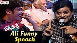 Comedian Ali Funny Speech  @ Padesave Audio Launch