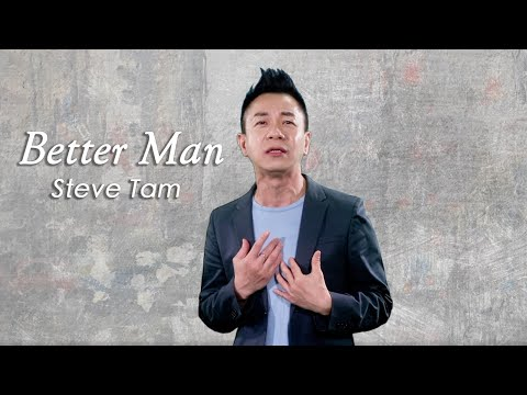 Westlife - Better Man COVERED By Steve Tam Cover Ft. Solo Singing With Piano Music