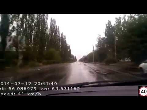 Шадринск 12.07.14