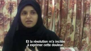 Bahreïn : Un an plus tard