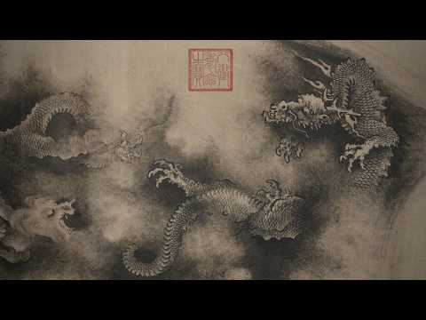 🛏️ Sleeping Dragon • Calming Tonal Sound • Deep Sleep • 10 Hours