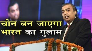 China को बुरी तरह पछाड़ेगा भारत,  7 सालों में इतनी Trillion dollar हो जाएगी भारतीय GDP