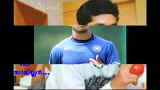 Indian Cricket team Sreesanth Gopumon Comedy Song HQ   YouTube