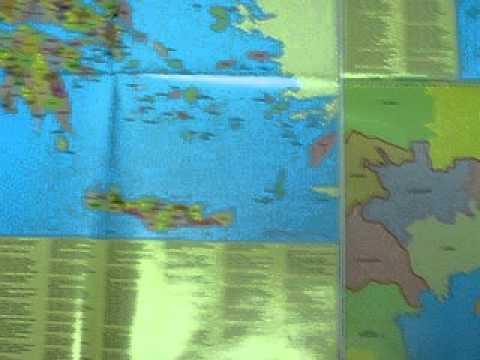 Programma Kallikraths Xarths Siola Ale3ioy Youtube