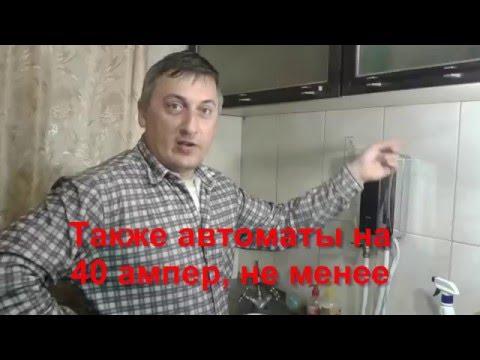 Водонагреватели Проточные Купить в soddisru