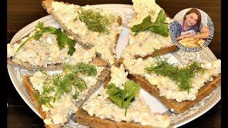 Настоящий Форшмак или салат из рубленной сельди. Самый вкусный еврейский Форшмак из селедки. Закуска
