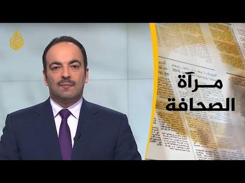 مرآة الصحافة الاولى 16/12/2018  - نشر قبل 4 ساعة