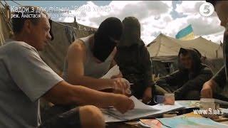 Процес  та  Війна химер  на Docudays UA  фестиваль документального кіно про права людини