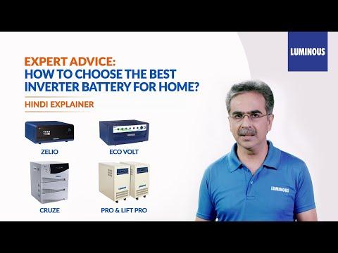 Inverters À¤‡à¤¨ À¤µà¤° À¤Ÿà¤° Best Ups Power Inverter For Home Use Online In India Luminous India