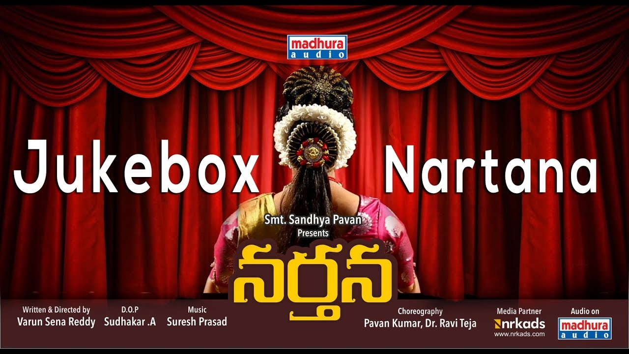 Nartana Full songs Jukebox I Pavan Kumar I Priyanka Bharde I Sree Nartana