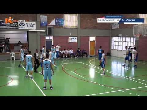 alfa sports TV   ΕΝΠ 63 - 74 ΑΠΟΛΛΩΝ