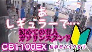 動画の保存を誤ったのでサイズが小さいです 高虎ドッグを食べに三重県津市まで行ってきました!!! ほぼインカムトラブルの動画ですが…笑.