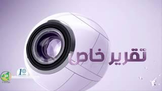 تقرير خاص عن تطور كرة القدم في موريتانيا - beIN sports