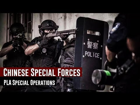 Chinese Special Forces 2018 / PLA Special Operations Forces