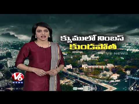 Special Report On Heavy Rains In Hyderabad | Spot Light | V6 News