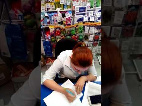 """""""Почта России"""" всё также не почта...20180528 171614"""