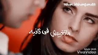 اغنيه اوعدني دنيا سمير غانم|Hisham Gamal ♥